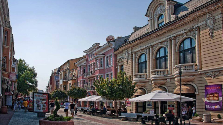 European Capital of Culture Plovdiv 2019
